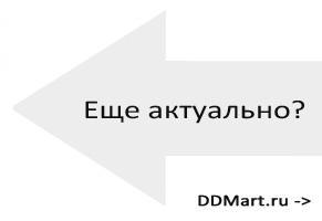 Medeli Dd 512 инструкция на русском