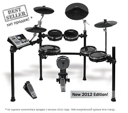 Купить alesis DM10 New 2012 Edition