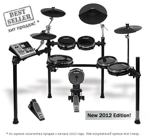 Купить alesis DM10 New 2012 Edition