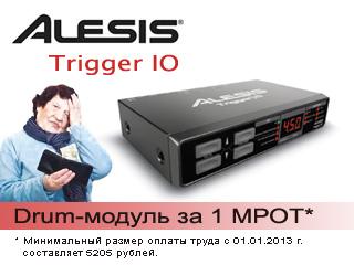 Alesis Trigger IO обзор