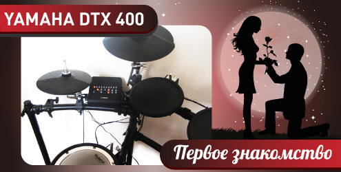 Yamaha dtx400 for Yamaha dtx review