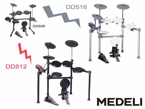 Потомки DD506: Medeli DD512 и DD516